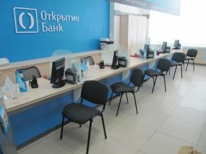 """Фото отделения работы с клиентами банка """"Открытие"""""""