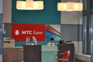 """Фото офиса """"МТС Банка"""""""