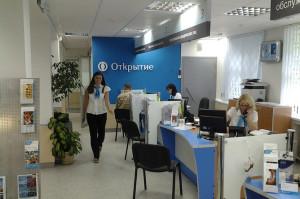 """Фото офиса банка """"Открытие"""""""
