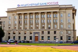 450 лет присоединение кбр к россии: