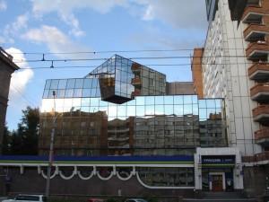 "Фото здания банка ""Уралсиб"""