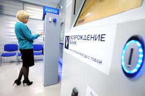"Фото офиса Банка ""Возрождение"""