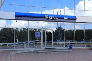 Фото здания Банка ВТБ 24