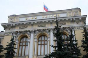 """Офис банка """"Россия"""""""