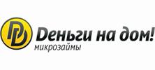 """Логотип организации """"Деньги на дом"""""""