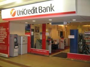 Фото входа в офис «ЮниКредит Банка»