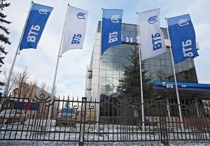 Фото здания ВТБ