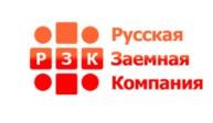Логотип РЗК