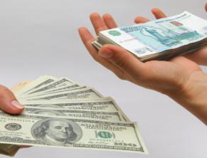 Курс рубля стабилизировался