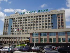 """Банк Ак """"Барс"""""""