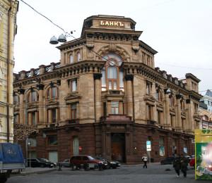 Центральный офис Банка Москвы