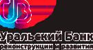 """Логотип """"Уральского Банка Реконструкции и Развития"""""""