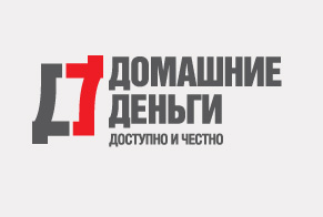 "Логотип ""Домашних денег"""