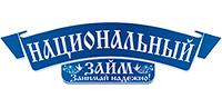 "Логотип ""Национального Займа"""