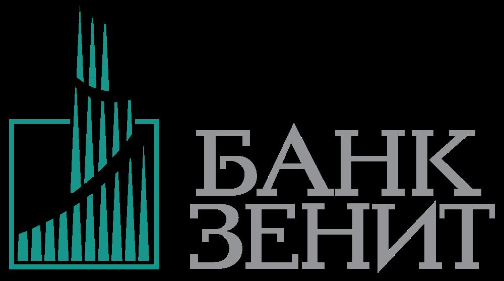 """Логотип банка """"Зенит"""""""