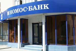 "Фото входа в офис ""НОМОС-Банка"""
