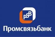 "Логотип ""Промсвязьбанк"""