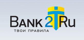 Логотип 2Т банка
