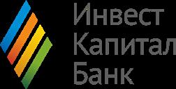 Логотип Инвесткапиталбанка