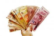 Мультивалютные банковские счета