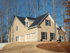 Ипотечный кредит (фотография частного дома)