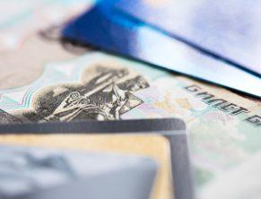 Долгосрочный потребительский кредит