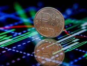 Россия, экономика, кризис, прогнозы