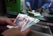 Банки, вклады, Путин, помощь