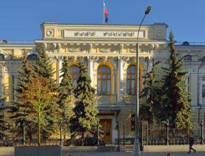 Банк России, главное здание