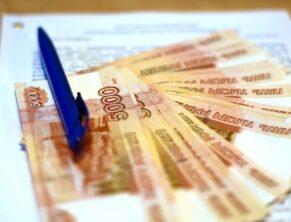 Кредит в рублях