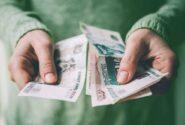Денежное пособие, рубли