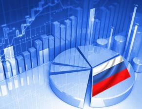 Российская экономика