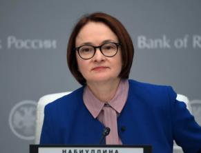 Эльвира Набиуллина, глава Центробанка
