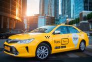 "Автомобиль ""Яндекс.Такси"""